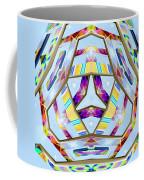 Praecipua Metallah Coffee Mug