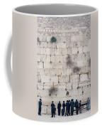 Prayer Coffee Mug