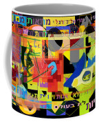 Prayer To Be Saved From The Lust Of Money 3a Coffee Mug