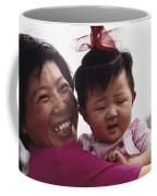 Pride And Joy Coffee Mug