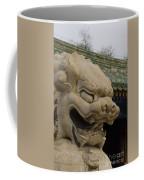 Prince Gong's Mansion  Coffee Mug