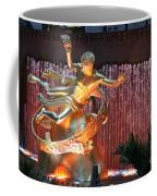 Prometheus Statue - Rockefeller Center Nyc Coffee Mug