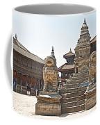 Protector Sculptures Near The Boundary Of Bhaktapur Durbar Square In Bhaktapur-nepal Coffee Mug