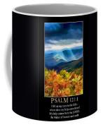 Psalm 121 Coffee Mug