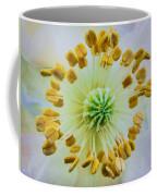 Psychedelic Poppy  Coffee Mug