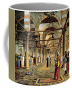 Public Prayer In The Mosque  Coffee Mug