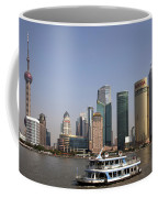 Pudong  Coffee Mug