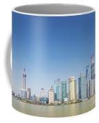Pudong Skyline In Shanghai China Coffee Mug