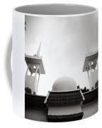 Pudu Coffee Mug