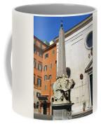 Pulcino Della Minerva Coffee Mug