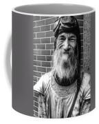 Punk Rock Smile  Coffee Mug
