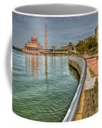 Putra Mosque Coffee Mug