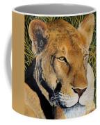 Queen Of The African Savannah Coffee Mug