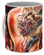 Queer Fruit Coffee Mug
