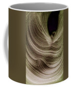 Query Strange Coffee Mug
