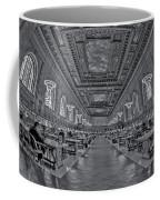 Quiet Room Bw Coffee Mug