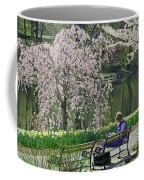Quiet Time Among The Cherry Blossoms Coffee Mug