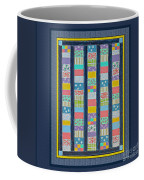Quilt Painting With Digital Border 2 Coffee Mug