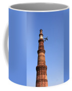 Qutab Minar Minaret - New Delhi - India Coffee Mug