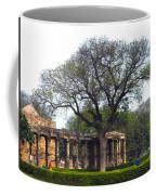 Qutb Arcade Coffee Mug