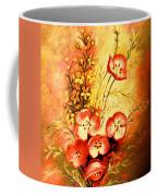 Radiant Faces Coffee Mug