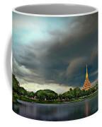 Rain Storm Lake View Coffee Mug