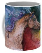 Rainbow Arabian Coffee Mug