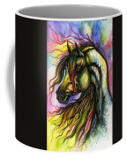 Rainbow Horse 2 Coffee Mug