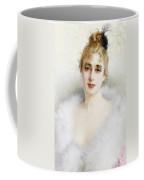 Ready For The Ball Coffee Mug
