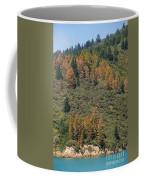 Reds---greens---blues Coffee Mug