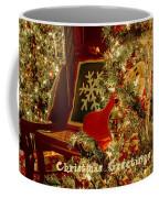 Reflecting Christmas 2013 Coffee Mug