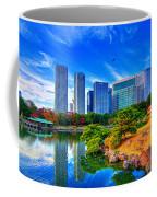 Reflection In Blues Coffee Mug