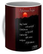 Reflections In Twilight Coffee Mug