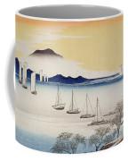Returning Sails At Yabase Coffee Mug