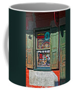 Rev. Zombie's Voodoo Shop Coffee Mug