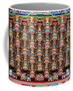 Richly Decorated Temple Ceiling Coffee Mug