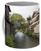 River And Houses In Kyoto Japan Coffee Mug
