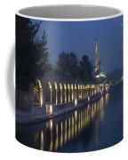 Rizvaniye Mosque And Halil-u Rahman Coffee Mug