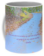 Road To Truth Coffee Mug