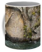 Rock Artwork Coffee Mug