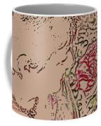 Rose Smell Coffee Mug