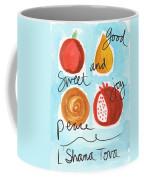 Rosh Hashanah Blessings Coffee Mug