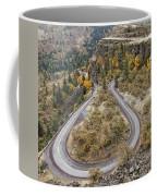 Roweena U Turn Coffee Mug