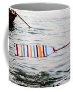 Rowing Oar Coffee Mug