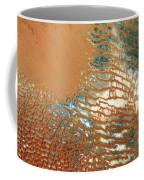 Rub Al Khali Desert Saudi Arabia Coffee Mug