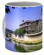 Saccro Cuore Del Suffragio Coffee Mug