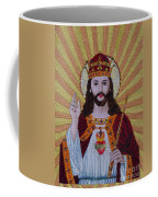 Sacred Heart Of Jesus Hand Embroidery Coffee Mug