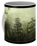 Sacred Vase Coffee Mug