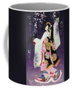 Sagi No Mai Coffee Mug by Haruyo Morita