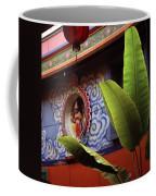 Saigon Temple Coffee Mug
